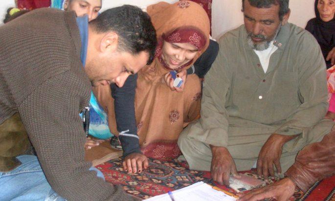 CBM Refugee Program Registration